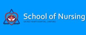 sacred-heart-hospital-school-of-nursing-admission-form