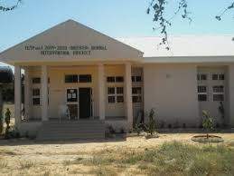 Mai-Idris Alooma Polytechnic School Fees