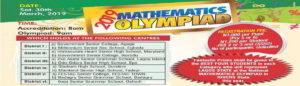 MAN Lagos Mathematics Olympiad Competition Registration Form